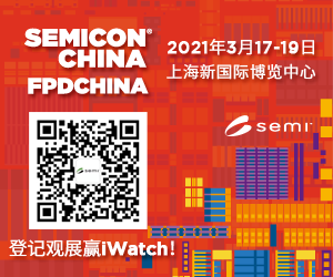 SEMICON China 2021
